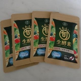 まあるい旬生酵素4袋(ダイエット食品)