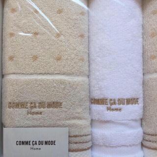 COMME CA DU MODE - 【新品】COMME CA DU MODE フェイスタオル・ハンドタオル 日本製