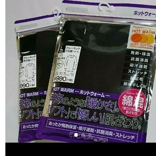 新品  ホットウォーム  Lサイズ  2枚  ベルーナ(アンダーシャツ/防寒インナー)