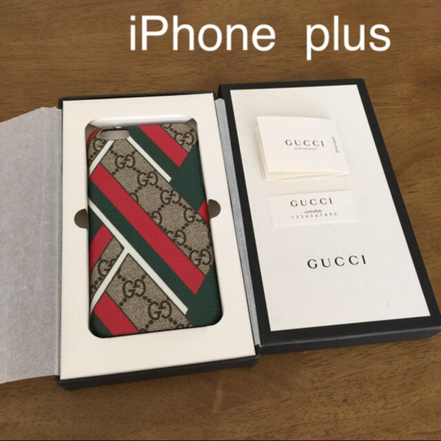 Kate spade iphone7plus ケース | hermes iphone7plus ケース 本物