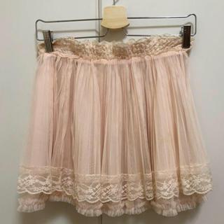 シークレットマジック(Secret Magic)のピンクチュールスカート(ひざ丈スカート)