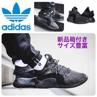 アディダス(adidas)の27  定価22646円 アディダス オリジナルス チューブラー スニーカー  (スニーカー)