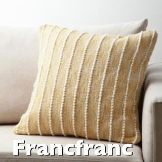 Francfranc - フランフラン♦︎クッションカバー ファブリック インテリア