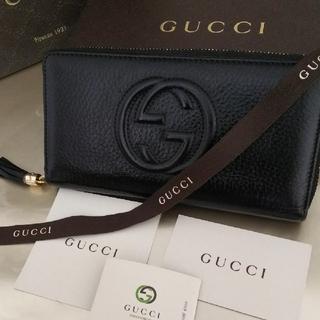 グッチ(Gucci)の【美品】GUCCI グッチラウンドファスナー長財布SOHO(財布)