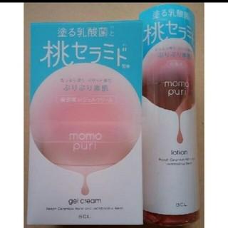 ももぷり2点 潤い化粧水200ml ジェルクリーム80g 乳酸菌 桃セラミド (化粧水 / ローション)