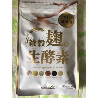 雑穀 麹の生酵素(ダイエット食品)
