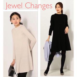 ジュエルチェンジズ(Jewel Changes)の新品ジュエルチェンジズアゼ Aラインニットワンピース(ミニワンピース)