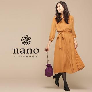 ナノユニバース(nano・universe)の新品 nano・universe ギャザースリーブプリーツワンピース【イエロー】(ロングワンピース/マキシワンピース)