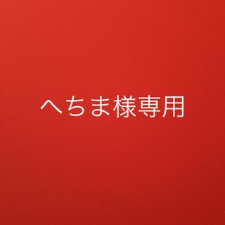 セイコー(SEIKO)のへちま様専用(腕時計(アナログ))