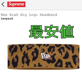 シュプリーム(Supreme)のシュプリーム  supreme ヘアバンド headband leopard(ヘアバンド)