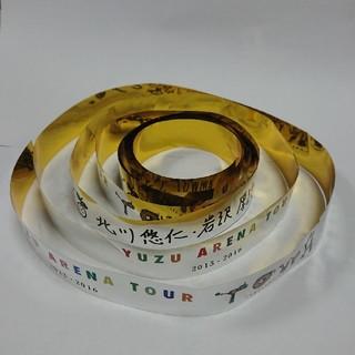 ゆず TOWA 銀テープ(ミュージシャン)
