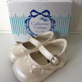 キャサリンコテージ(Catherine Cottage)の子供フォーマル靴(フォーマルシューズ)