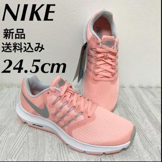 NIKE - 新品★2018年春夏モデル★24.5cm NIKE ランニングシューズ 運動靴