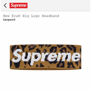 シュプリーム(Supreme)のSupreme New Era Big Logo Headband(その他)