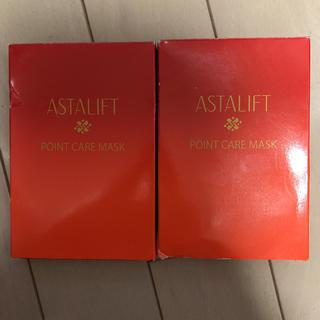 アスタリフト(ASTALIFT)のアスタリフト ポイントケアマスク(パック / フェイスマスク)