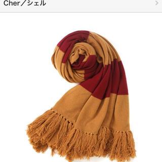シェル(Cher)の✨新品、未使用✨ cher 入手困難 カシミヤ100% ボーダーストール(ストール/パシュミナ)