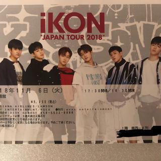 アイコン(iKON)のiKON チケット 日本武道館 11月6日(火)18時30分開演(K-POP/アジア)