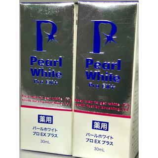 パールホワイトプロ EXプラス(歯磨き粉)