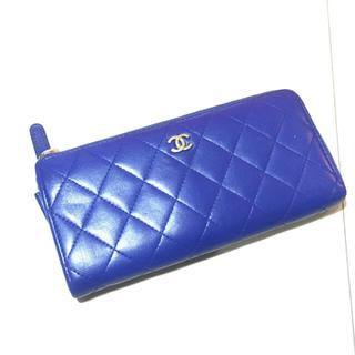 シャネル(CHANEL)の美品◆シャネル◆ラウンドファスナー◆財布◆ブルー(財布)