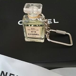 シャネル(CHANEL)のシャネル CHANEL バッグチャーム  キーリング(キーホルダー)