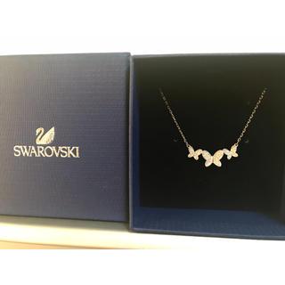 スワロフスキー(SWAROVSKI)のスワロフスキー Field Butterfly ネックレス(ネックレス)