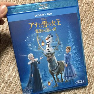 アナトユキノジョオウ(アナと雪の女王)のディズニー♡Blu-ray/アナと雪の女王 家族の思い出(キッズ/ファミリー)