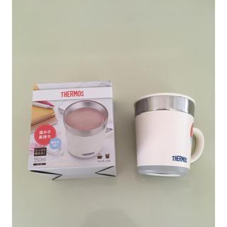 THERMOS - サーモス 保温マグカップ