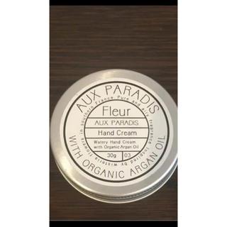 オゥパラディ(AUX PARADIS)の練り香水(香水(女性用))