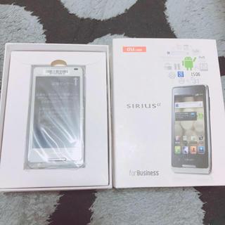 アンドロイド(ANDROID)の新品siriusアンドロイド充電器イヤホン携帯iPhoneスマホアップルバッテリ(スマートフォン本体)