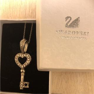 スワロフスキー(SWAROVSKI)のswarovski♡ハート鍵ネックレス♡(ネックレス)