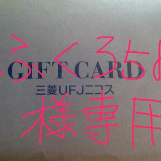 【ふくろ583様専用】25枚(Tシャツ/カットソー(半袖/袖なし))