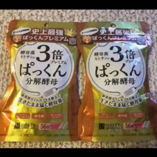 新品未開封 ぱっくん分解酵素 3倍 プレミアム 2個(ダイエット食品)