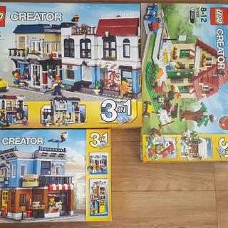 レゴ(Lego)の【廃盤】レゴ LEGO 3点セット(積み木/ブロック)