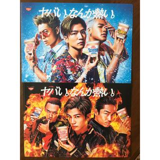 サンダイメジェイソウルブラザーズ(三代目 J Soul Brothers)の日清カップヌードル 三代目 クリアファイル(その他)