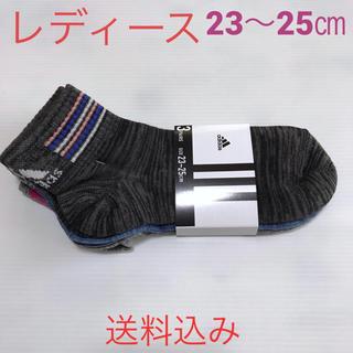 アディダス(adidas)の新品送料込み*アディダス×福助*ソックス3足セット(ソックス)