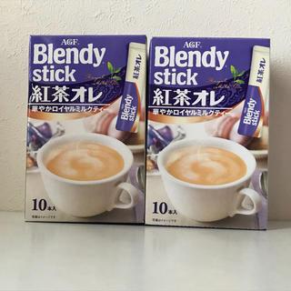 エイージーエフ(AGF)のブレンディ紅茶オレ 20本 中身のみ 正味期限2019年 8月(茶)