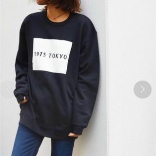 トゥデイフル(TODAYFUL)の1975 tokyo BOXプリントトレーナー(トレーナー/スウェット)