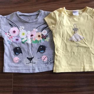 シャラビア(Charabia)のCHARABIA 2A 黄色Tシャツ&猫とお花グレーTシャツ(Tシャツ/カットソー)