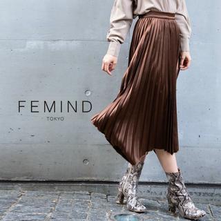 新品 FEMIND TOKYO アシメプリーツスカート【ブラウン】F(ロングスカート)