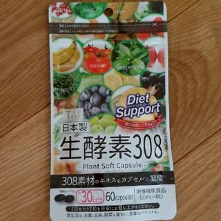 生酵素308(プチプチなし)(ダイエット食品)