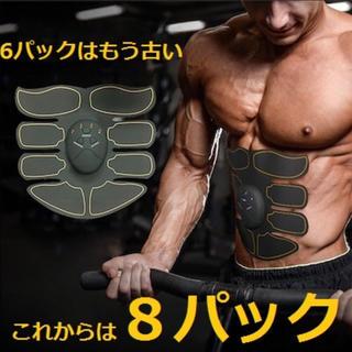 新品EMSベルト★脅威の8パックベルト+2パック×2枚もセット(エクササイズ用品)