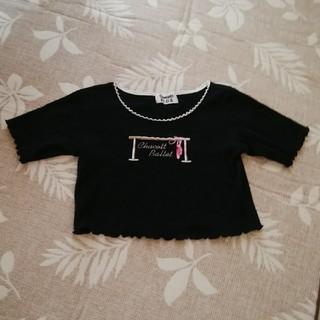 チャコット(CHACOTT)のチャコット半袖(Tシャツ/カットソー)