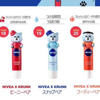 アイコン(iKON)のiKON クランク ニベア 3本セット(K-POP/アジア)