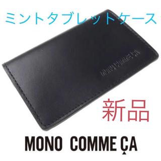 コムサコレクション(COMME ÇA COLLECTION)の【新品】MONO COMME CA モノコムサ 牛革 ミントタブレットケース(その他)