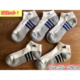 アディダス(adidas)のadidas メンズ用靴下 【5足セット】25〜28cm(白系)(ソックス)