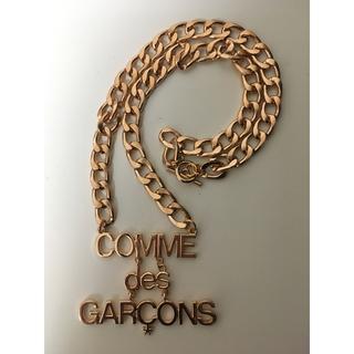 コムデギャルソン(COMME des GARCONS)の新品 COMME des GARCONS ネックレス(ネックレス)