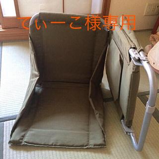 MUJI (無印良品) - 無印良品   座椅子   2台セット