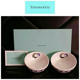 Tiffany & Co. - 未使用 TIFFANY ティファニー ETERNITY エタニティ ペアボウル