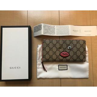 グッチ(Gucci)の日本未入荷☆GUCCI☆ラウンドファスナー長財布☆完売品(財布)