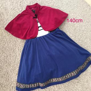 キャサリンコテージ(Catherine Cottage)の【キャサリンコテージ】140cm アナ 雪 ドレス(ドレス/フォーマル)